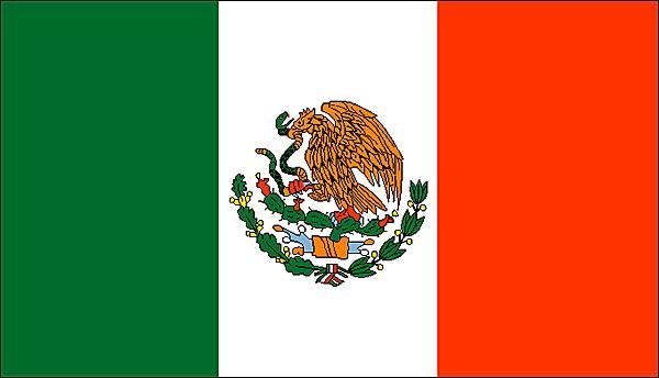 Flag providers Mexico